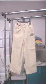 woven bottom hung dry
